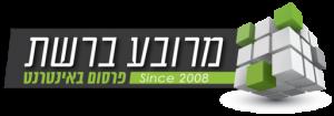 לוגו חברת מרובע ברשת